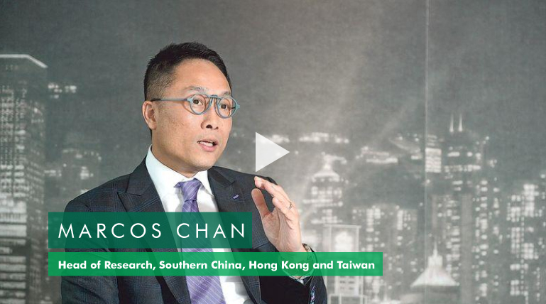 Marcos Chan, Head of Research for Southern China, Hong Kong and Taiwan, discusses how the Greater Bay area represents the growth of a connected economic powerhouse and offers vast business opportunities (Chinese only).